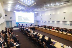 Состоялось заседание членов рабочей группы по реализации механизма «регуляторной гильотины»  в сфере земли и недвижимости от экспертного и делового сообщества