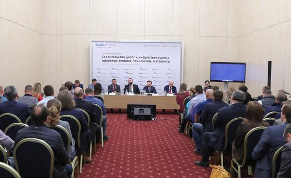 """В рамках Деловой программы bauma CTT RUSSIA состоялась РБК Конференция на тему """"Строительство дорог и инфраструктурных проектов: техника, технологии, материалы"""""""