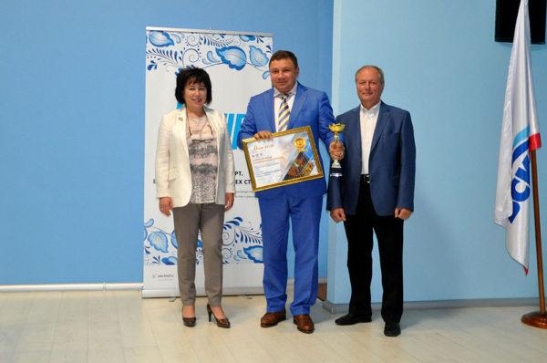 Компания ООО «Геопроектизыскания» стала лауреатом в номинации «Элита строительного комплекса России»