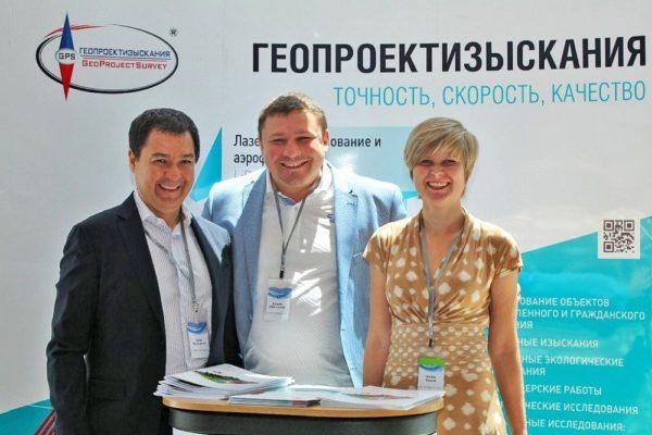 Centralno-aziatskij gazovyj forum v Almaty (13)