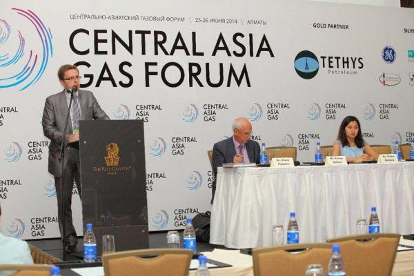 Centralno-aziatskij gazovyj forum v Almaty (15)