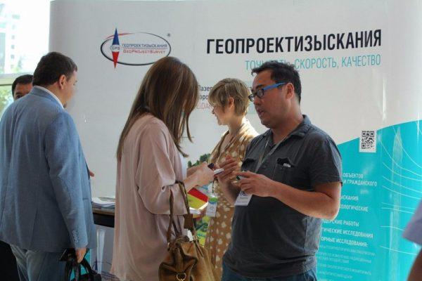 Centralno-aziatskij gazovyj forum v Almaty (16)