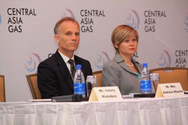 Центрально-азиатский газовый форум в г. Алматы