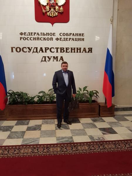 Круглый стол Экспертного совета Государственной Думы Российской Федерации