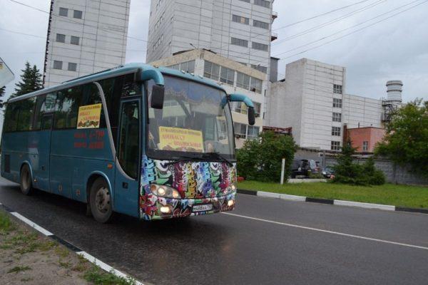 Gumanitarnaja pomoshh Donecku (4)