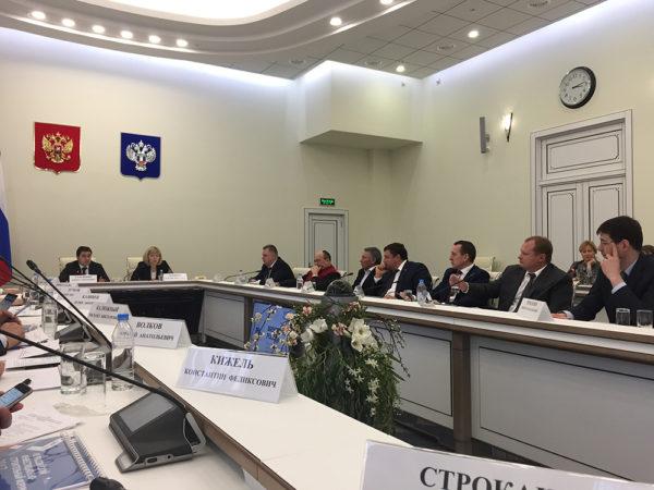 Николай Алексеенко принял участие в работе Оргкомитета VI Российского инвестиционно-строительного форума