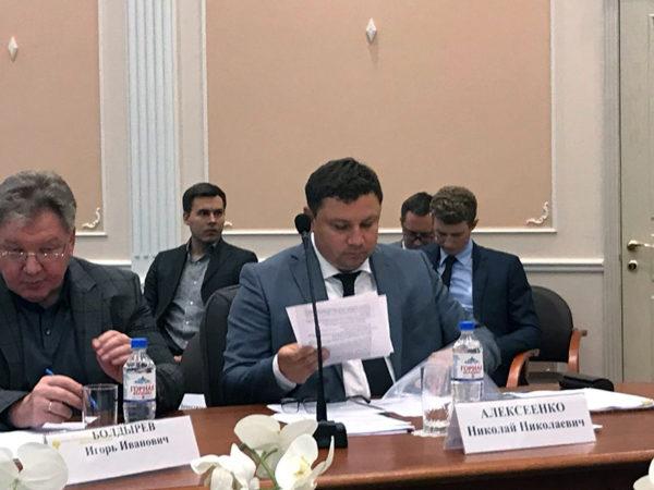 Заседании Общественного Совета при Росреестре. Обсуждении проекта Стратегии пространственного развития Российской Федерации до 2025 года.