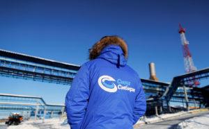 «Газпром» запустил газопровод «Сила Сибири» в Китай