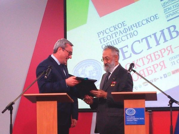 Uchastvie v dejatelnosti Russkogo geograficheskogo obshhestva (4)