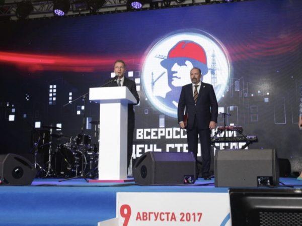 Всероссийскоий День строителя 2017
