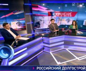 Николай Алексеенко в гостях телеканала ОТР
